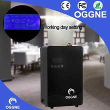 professional electric fragrance system 200ml commerical aroma oil scent diffuser machine for restaurant