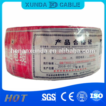 16,50mm2 PVC insulation with copper solid and stranded conductor cable chinese standard bv wire