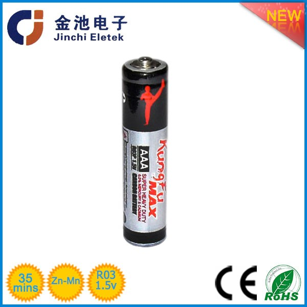 China factory R03 size aaa 1.5V zinc carbon battery1.5v aaa rechargeable battery1000v battery