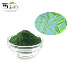 Natural color spirulina raw spirulina pure powder