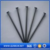 common steel wire nails high quality