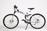 26 inch electric mountain bike with 250w Brushless hub motor china carbon frame bike race