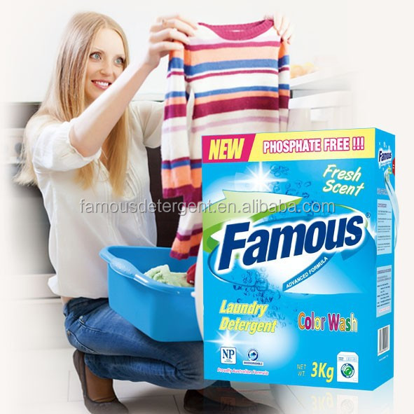 Famous boxes detergent laundry from detergent powder manufacturing plant