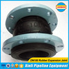 Flange type rubber compensator