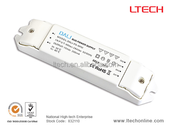 220V DIN rail transfomer led drivers constant current DALI Bus power supply