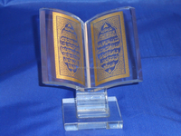 unique style crystal quran book for wedding memento MH-JS043