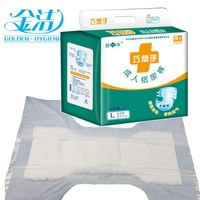 economical adult diaper for elder