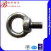 M10 new listing stainless steel lifting eye bolt and nut