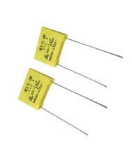 Supply Safety Film Capacitor X1 0.22uF 300VAC Box Type