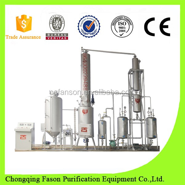 High tech heavy oil to diesel oil distillation refinery machine