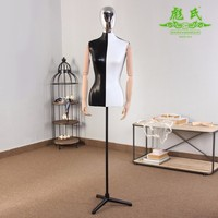 China Wholesale Cheap Upper Body Mannequin