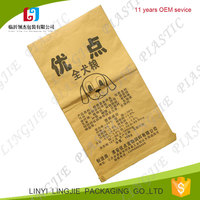 china hot sale pp woven paper sack,bag for rice,flour,sugar,starch without handle