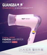 wholesale foldable travel gift 1400w small size hair dryer