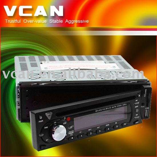 CAD-5050, Single Car DVD Player Compatible with MP4/DVD/VCD/MP3/CD/AM/FM STEREO