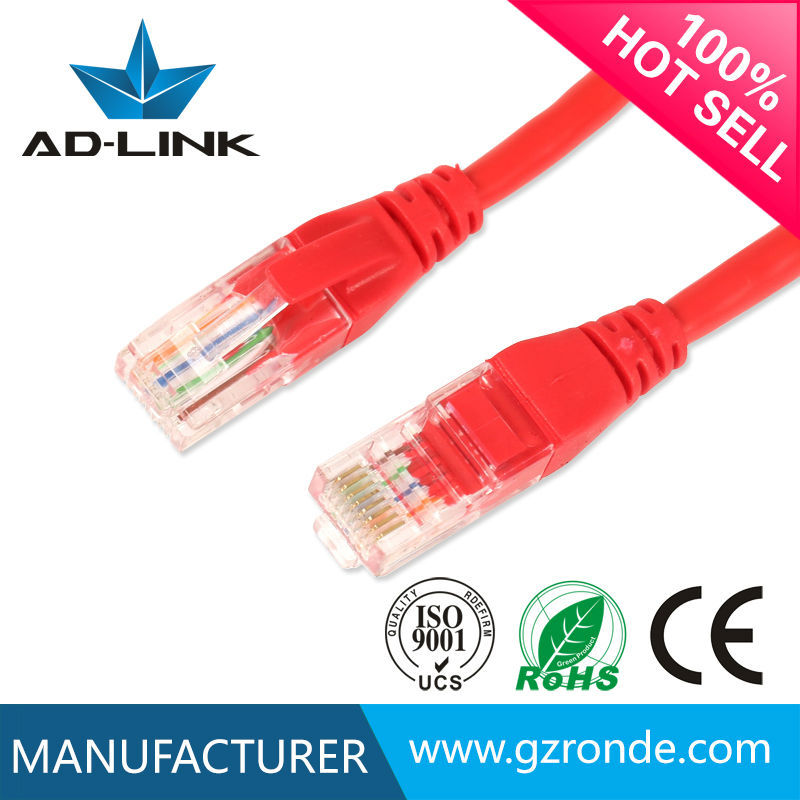 Shield patch cord 4pairs 8 number rg45 ethernet lan cable