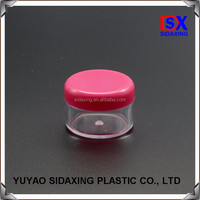 15ML plastic empty cosmetic jars china
