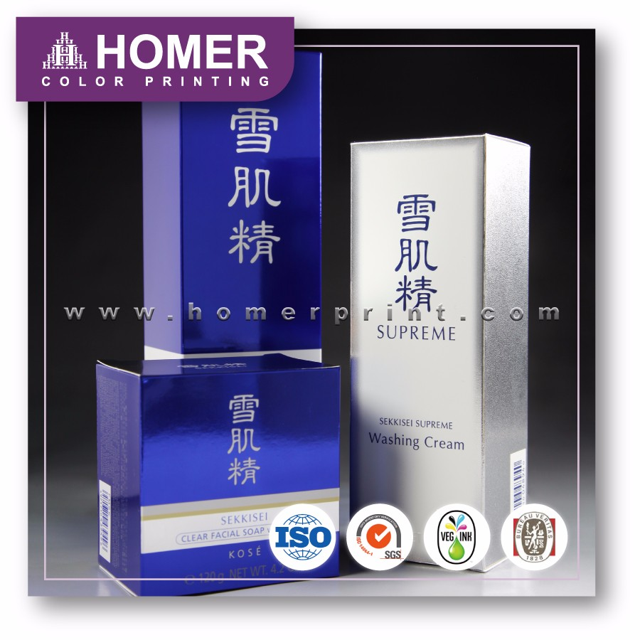 New Products Glitter Rectangle Blue Skin Care Art Paper Box Carton