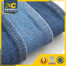 13.5oz cotton denim jeans fabric factory,denim fabric for jeans to South American market