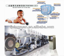 baby diaper manufacturing machine