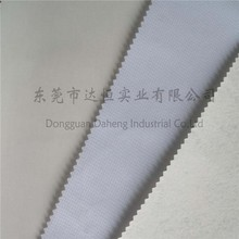 Low temperature thermoplastic sheet/Chemical sheet for shoes