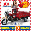 China BeiYi DaYang Brand 150cc/175cc/200cc/250cc/300cc Adult Tricycle for Cargo