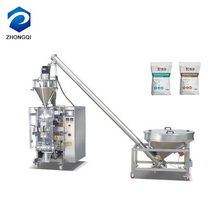 Full automatic flour grain mesh bag packing machine