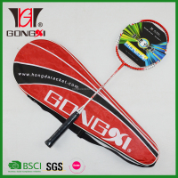 GX-7010 RED aluminium&steel new design badminton