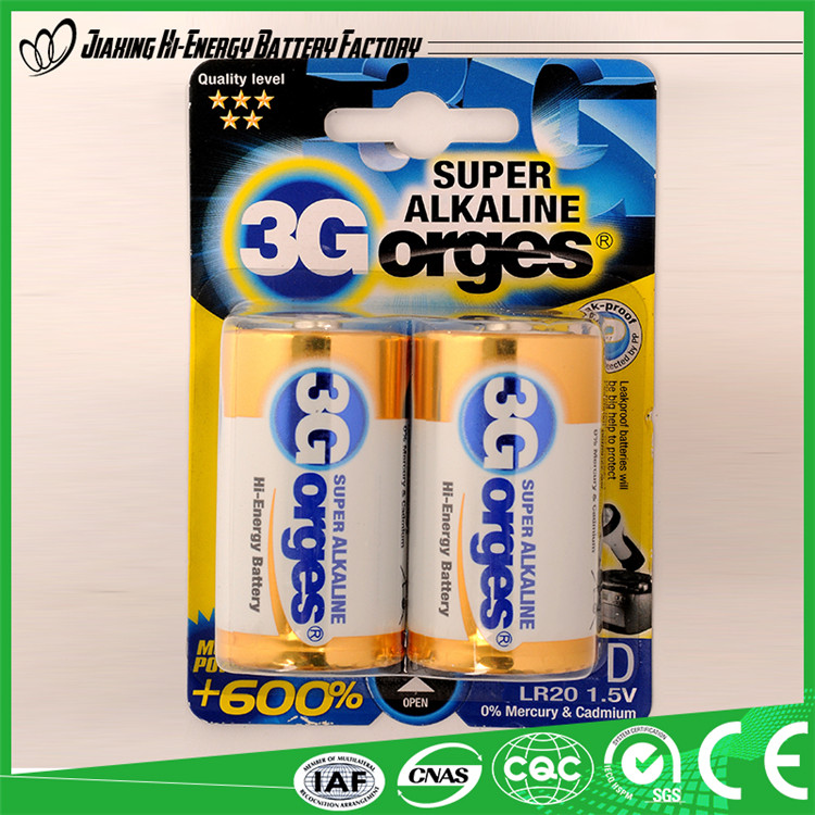 Alibaba Suppliers Guaranteed Quality Environment Friendly Dry Battery D Size R20P Battery 1.5V Um1
