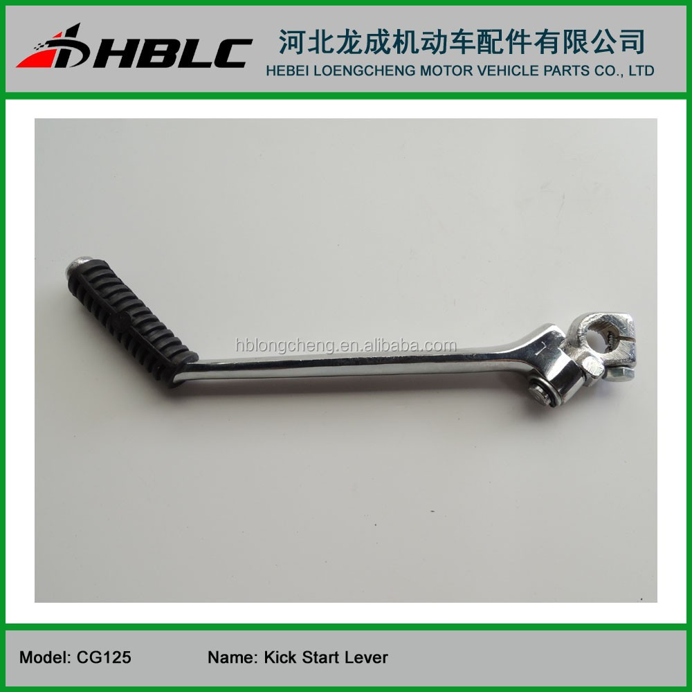 motorcycle CG125 spare parts outer kick