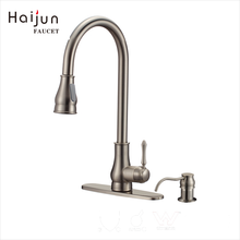 Haijun Commercial Single Lever Pull Out Water Sink Kitchen Mixer Tap Faucet