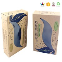Craft Paper Package Gift Box With