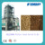 mini size small capacity feed mill plant