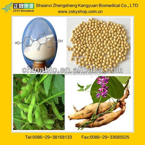High Quality hplc Test Pueraria Mirifica Extract