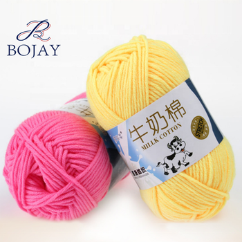 Bojay Hand Knitting Cotton yarn from China Supplier with wholesale cheap price Baby Milk Cotton yarn 16S/5
