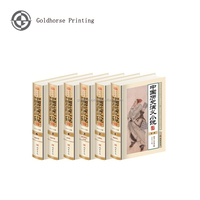 Hot Sale Thread Binding Hardcover History