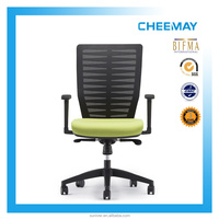 heat and famous office chair with fixed armrests