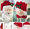 Christmas Spandex Chair Cover