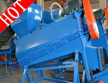 China top quality recycle psf production line