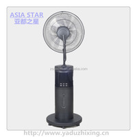 Home Used Stand Water Mist Fan with Atomizer