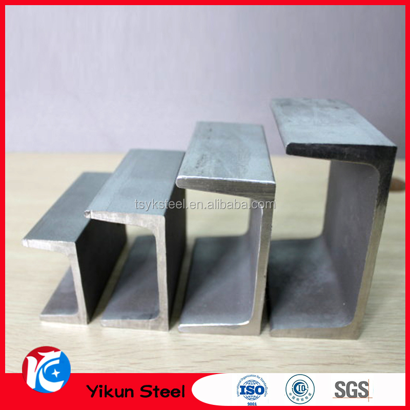 u steel channel price list supplied by china companies