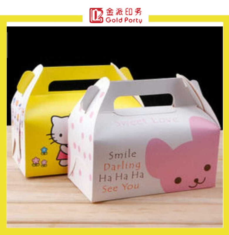 Customized production disposable paper box packaging printing products