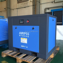 10 hp Low Noise effeciency Screw air compressor