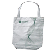 Customer printing promotional tesco shopping bags