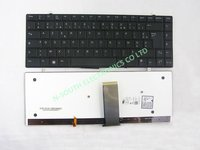 laptop keyboard for DELL Studio XPS 1340 1360 1640 1645 1647 FR Black layout franch keyboard