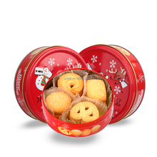 Wholesale Royal Danish Butter Cookies