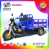 three wheel loncin 150cc water cooled/zongshen 150cc water cooled engine