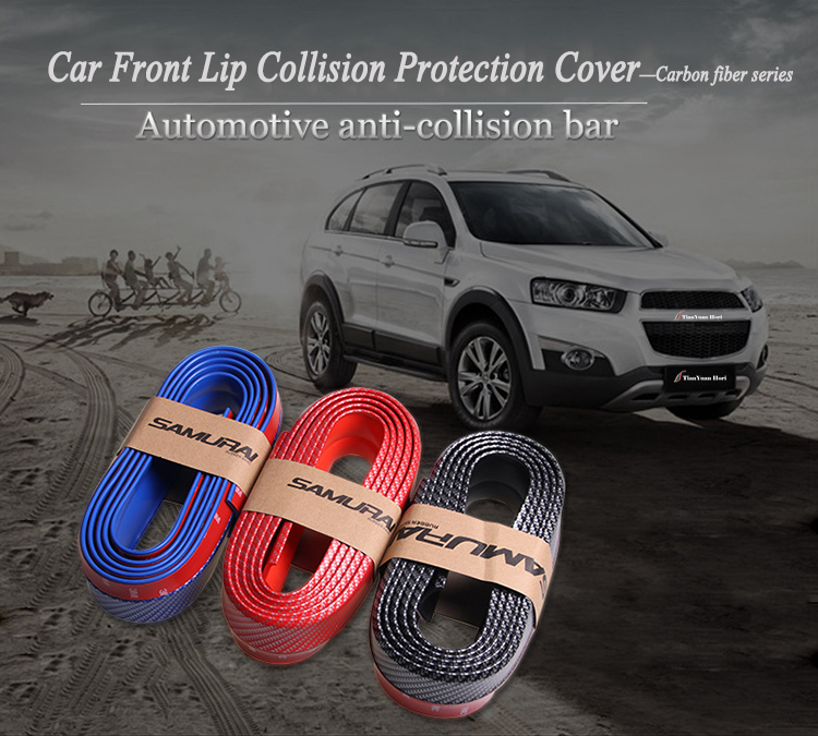 September tradeshow hot sell car front protector rubber bumper lip