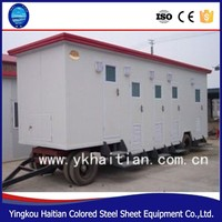 Prefabricated 20ft container house office in china,container house with wheels