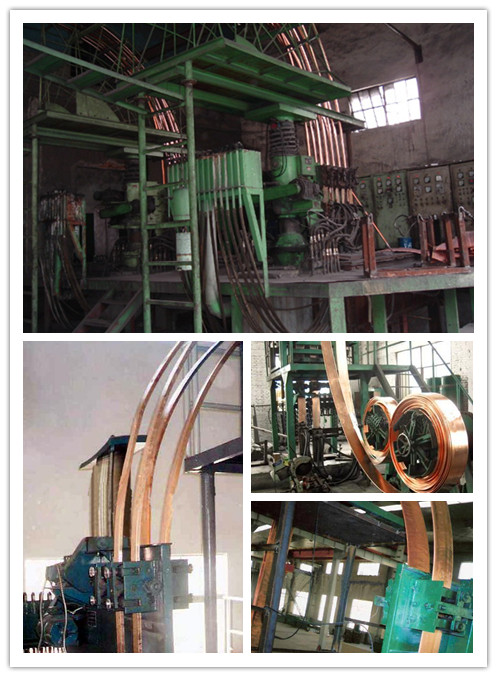 copper rod/plate upward continue casting for copper flat bar production