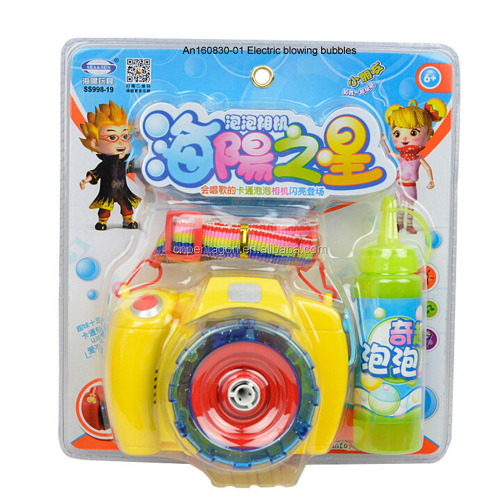Original electric blowing bubble gun for kids for baby